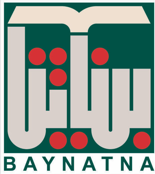 Banyatna - The Arabic library in Berlin