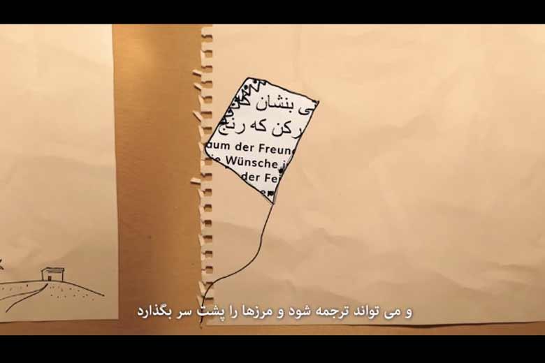 Standbild aus dem Crowdfunding Videos für den Hagebutte Verlag. Foto: Privat