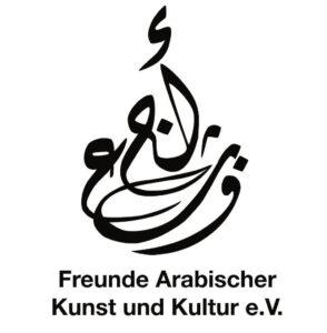 Freunde arabischer Kunst und Kultur e.V.